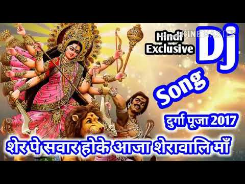 Dj Hind Bhakti Song
