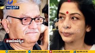 INX Media Case | P.Chidambaram Sent to CBI Custody | Till 26
