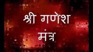 Download Hindi Video Songs - Powerful Ganesh Mantra - with Sanskrit lyrics
