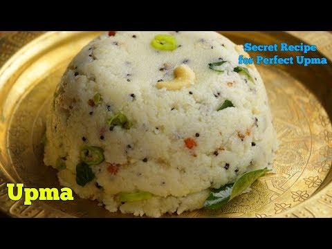 UPMA|Secret Recipe For Perfect Upma|నిజమైనా ఉప్మా రెసిపీఎప్పుడైనా రుచి చూసారా? అయితే ఈ వీడియో చుడండి