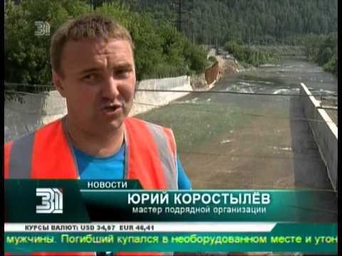 знакомства городе аша челябинскои области