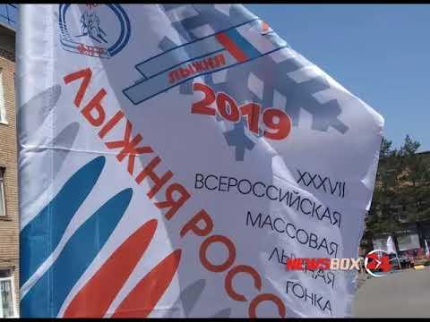 В Спасске-Дальнем лыжники вышли на майские старты