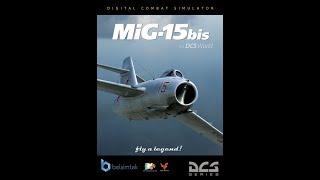 МиГ-15бис. Это фиаско, братан...