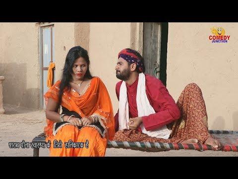 पति पत्नी की महाभारत || Latest Funny Video 2018 || Comedy Junction