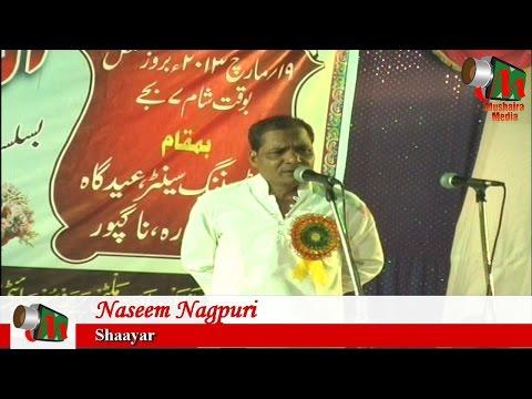 Naseem Nagpuri, Nagpur Mushaira, Org. KARWANE ADAB, Mushaira Media