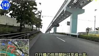 原付で甲州街道を走ってみた(その9)柴崎-万願寺-日野
