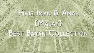 Maulana Ali - La ilaha illallah (Malay)