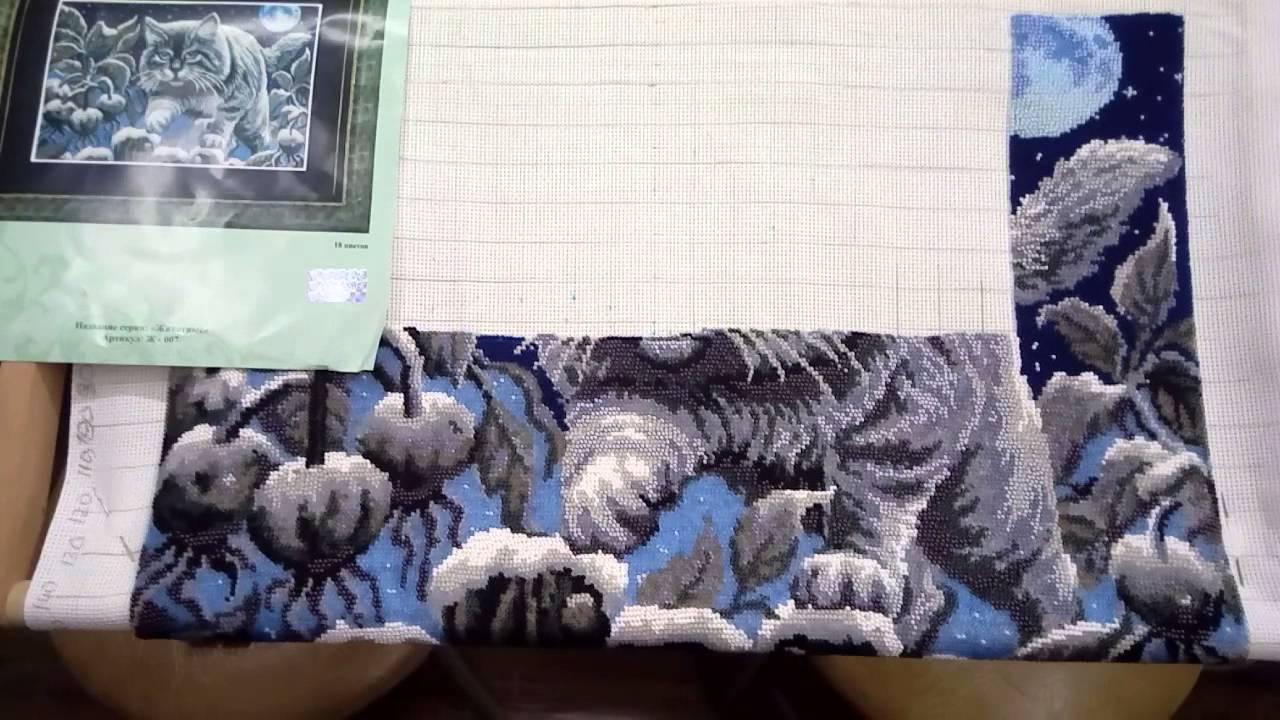 Лунный кот схема бисером