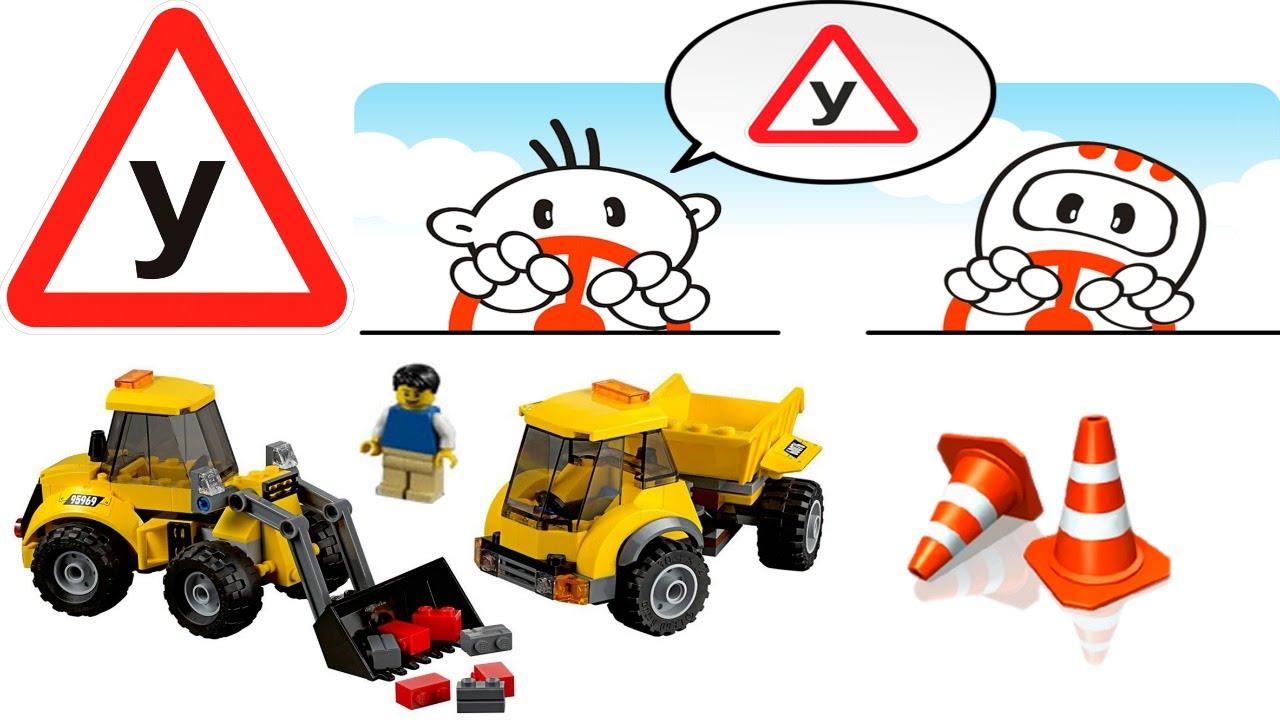 Лего для мальчиков: Водитель бульдозера. Часть 2 - YouTube