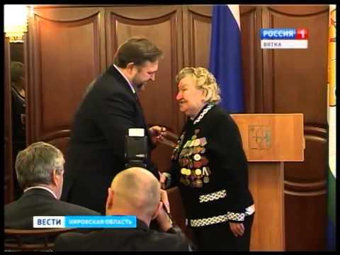 Юбилейная медаль 70 лет Победы в Великой Отечественной войне (ГТРК Вятка)