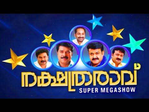 നക്ഷത്രരാവ്   Malayalam Comedy Stage Show 2016   Nakshthra Ravu   Mammootty,Mohanlal,Dileep,Jayaram