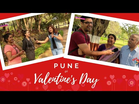 Valentine's Day For Pune | Punekars Are Excited | MARRIED FRIENDS Mp3
