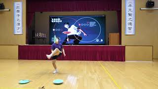 Publication Date: 2021-08-23 | Video Title: 張彩嵐 - 慈幼葉漢千禧小學 | 小學新秀個人舞台組(決賽第