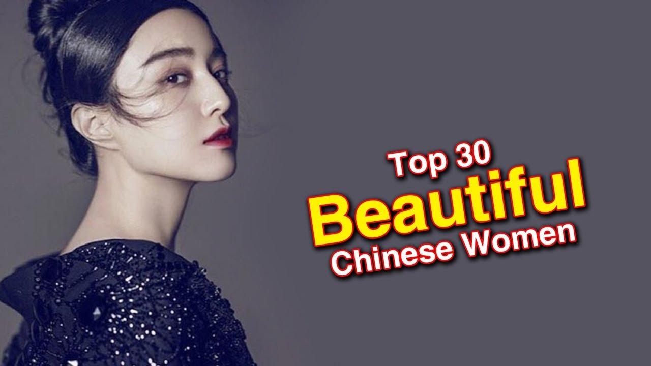 Top 30 Most Beautiful Chinese Women