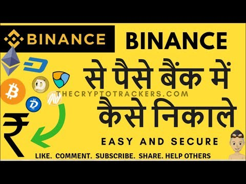 How to Withdraw INR from Binance