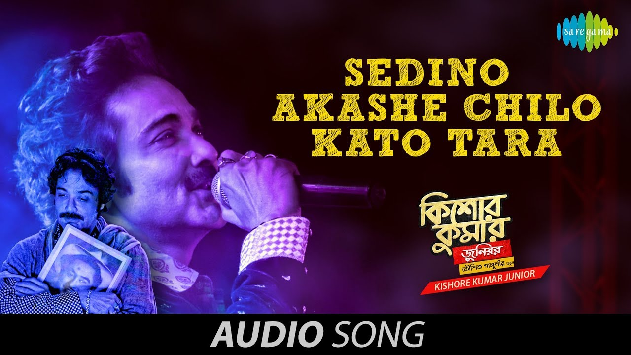 sedino akashe chilo chand mp3