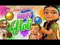 Holi Ka Tyohaar Aaya Hai | Hindi Rhymes for Children | Infobells