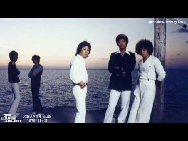 """1979年 秋のコンサート・ツアー """"Three and Two""""[ダイジェスト ..."""