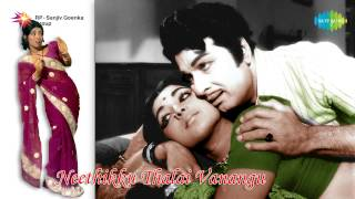 Neethikku Thalai Vanangu | Intha Pachai song by S Varalakshmi