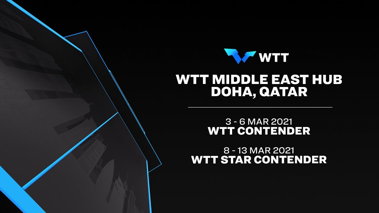 WTT コンテンダー 3.3-6/スターコンテンダー 3.8-13 ドーハ