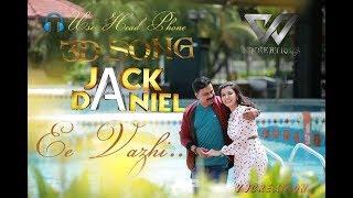 ee-vazhi-oazhuki-jack-daniel-malayalam-movie-songs-3d-songs
