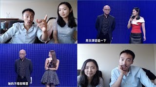 Two Women Go On Chinese Dating Show