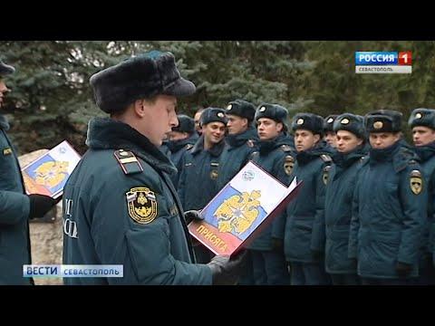 30 севастопольских кадет приняли присягу сотрудников МЧС