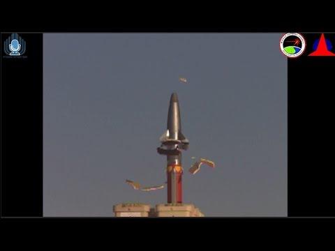 "Israel successfully tests ""David's Sling"" anti-missile system Credit: Defense Ministr"