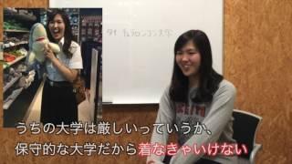 留学体験記チュラロンコン大学Haruki Okumura