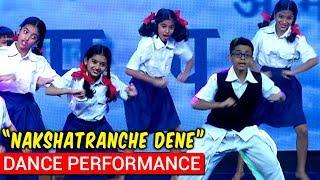 Kids Performance | Zee Marathi TV Show | Title Songs| Nakshatranche Dene
