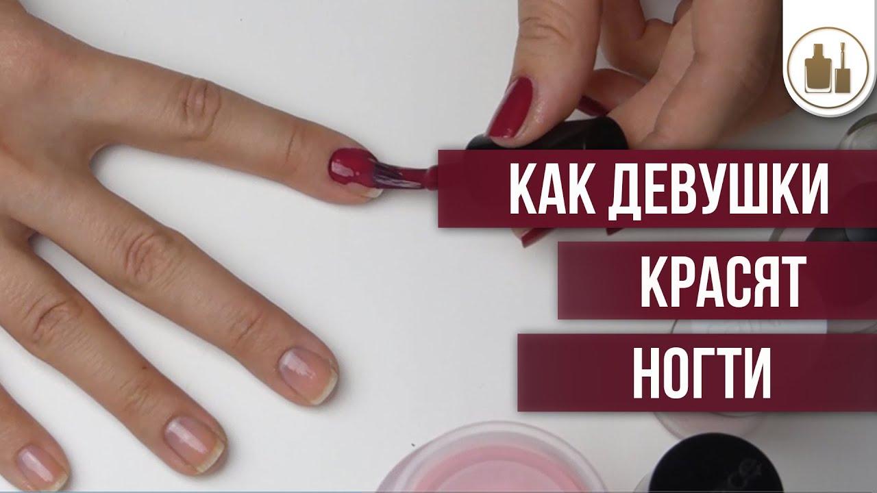 Цветные Девушки Любят Ногти | дизайн ногтей с девушками
