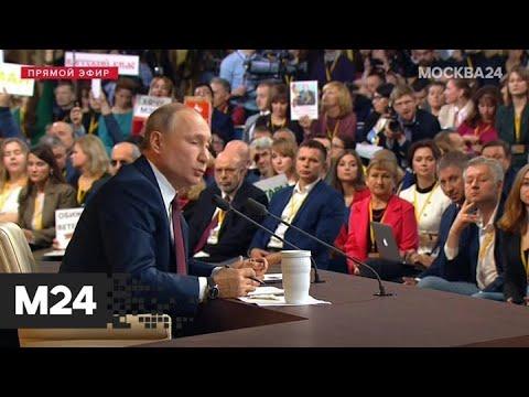 Путин назвал способы решить проблему зарплат в сфере медицины - Москва 24