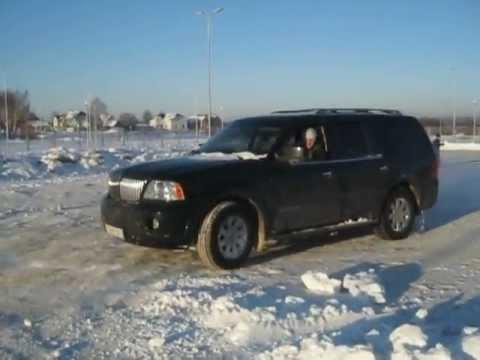 Тест драйв Lincoln Navigator 002