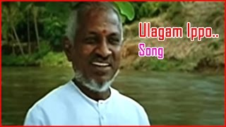 Azhagar Malai Tamil Movie - Ulagam Ippo Song Video | Ilayaraja | RK |