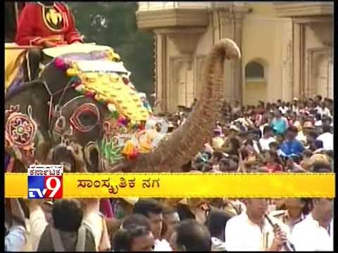 Live: Mysore Dasara 2017 : `Jamboo Savari` - Dasara Procession - Part 10