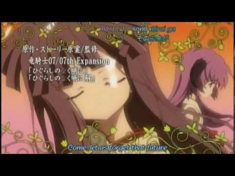 Higurashi No Naku Koro Ni Kai Opening + HD 1080p