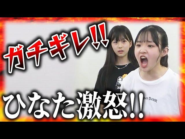 【大激怒!】女優への道!ひなたの演技レッスン大公開!