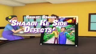 Dibujos animados wala bf broma