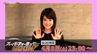 現役ドライバーの小林可夢偉と中嶋大祐がMCを務めるトーク番組「超速GO...