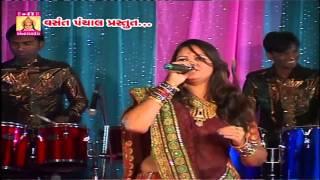 Fatana | Ruda Rabariona Vivah | Part 5 | Lagna Geet By Darshana Vyas | Babu Rabari