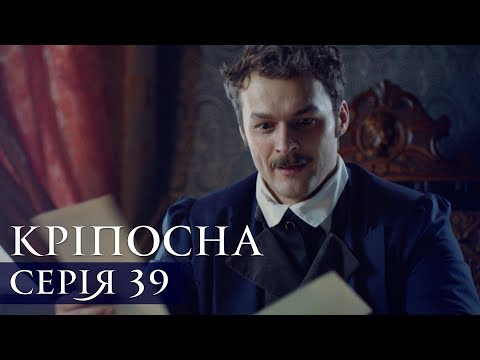 КРЕПОСТНАЯ | СЕРИЯ 39 | Сериал | Мелодрама