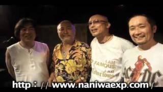 NANIWA EXP『 BLUES ALLEY JAPAN 2 days 』
