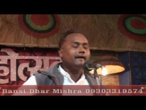 Kavi Sammelan (Bansi Dhar Mishra)-3