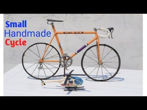 How To Make Handmade Cycle (DIY) Metal Craft #2