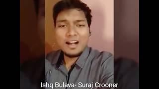 Sony Music Entertainment Ishq Bulaava – Sherlockholmes Quimper