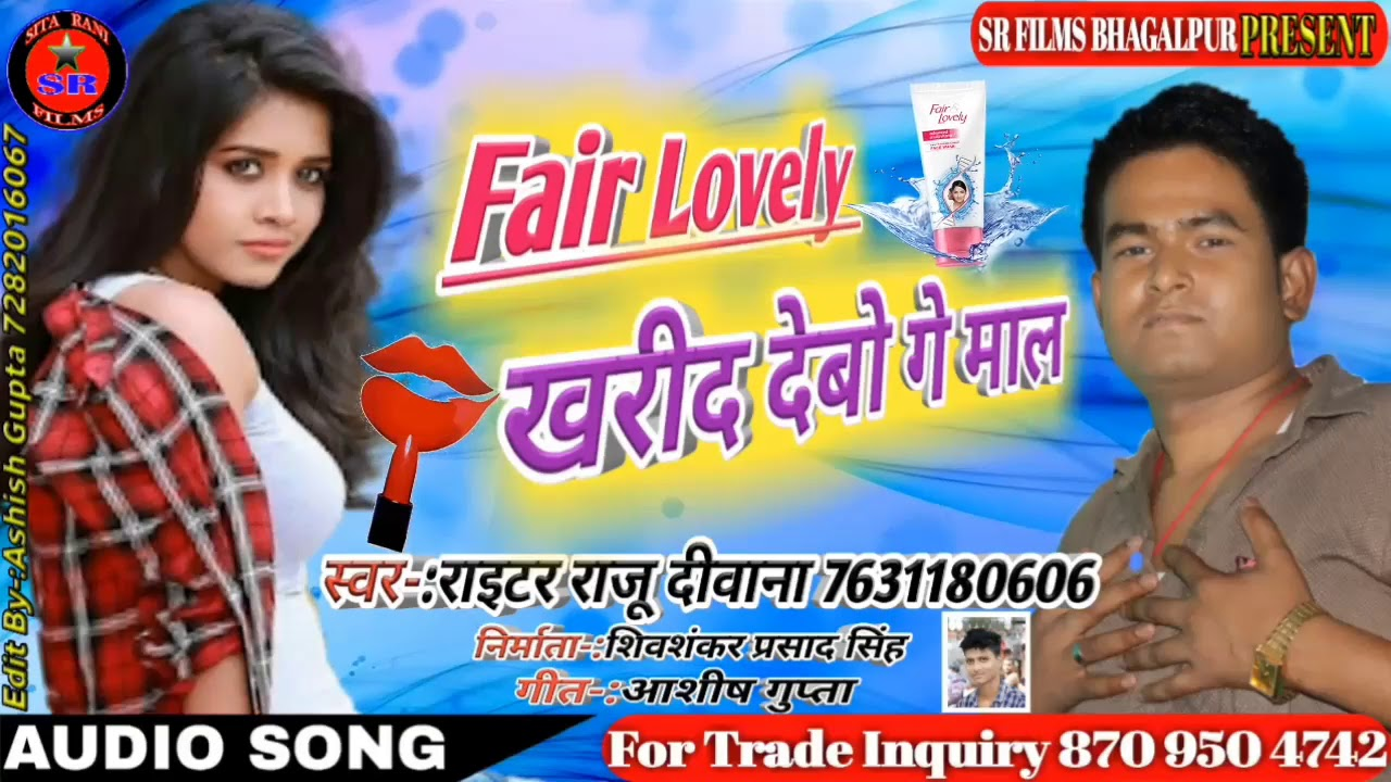 फेरन लवली खरीद देबो गे माल#Bhojpuri super dj song#Feran lovely khareed Debo  ge mal#super hit song