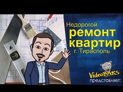- Тирасполь, Приднестровье