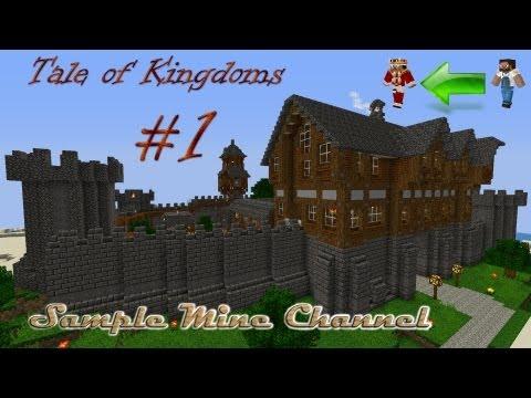Minecraft1.2.5 Tale of Kingdoms [Серия 1]