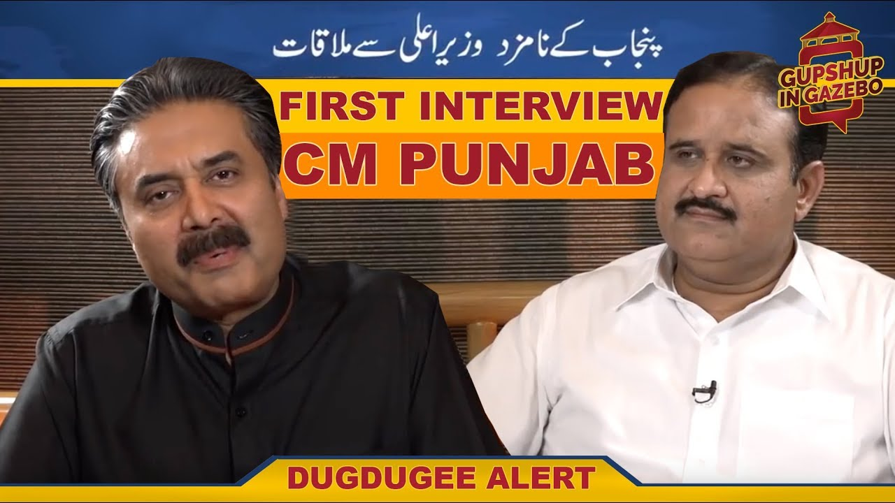 CM Punjab Usman Buzdar's 1st Interview with Aftab Iqbal | Gupshup In Gazebo | Episode 16