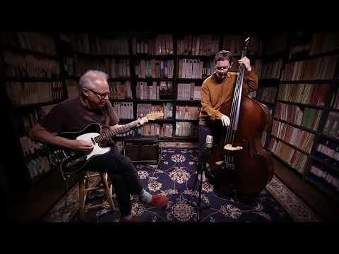 Small Town video by Bill Frisell & Thomas Morgan